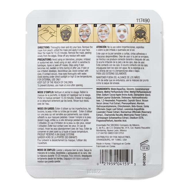 Bubble Vitamin C Sheet Mask