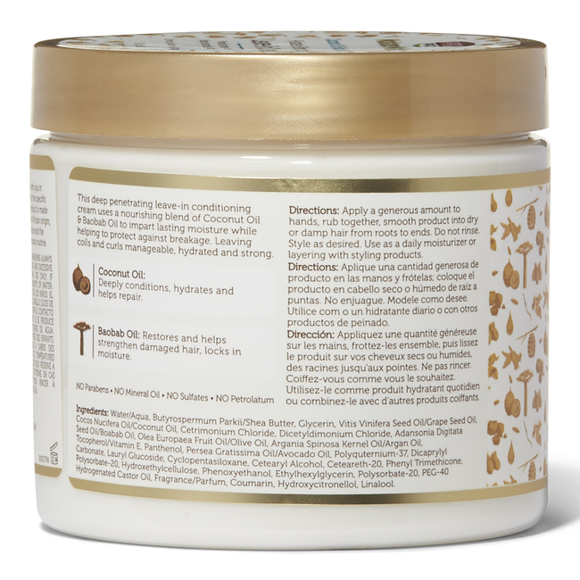 Hydrate & Strengthen Leave-in Cream